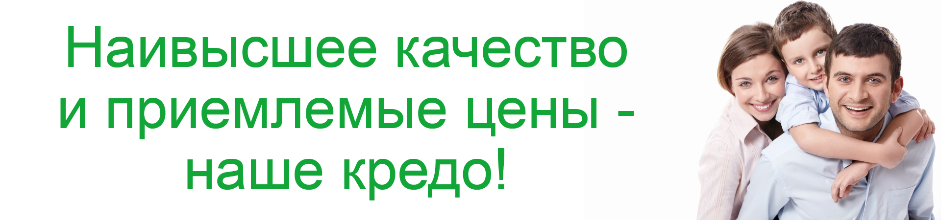 Качественная стоматология в г. Подольск